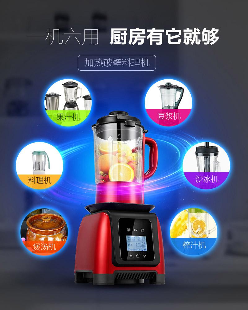 smart-blender-05