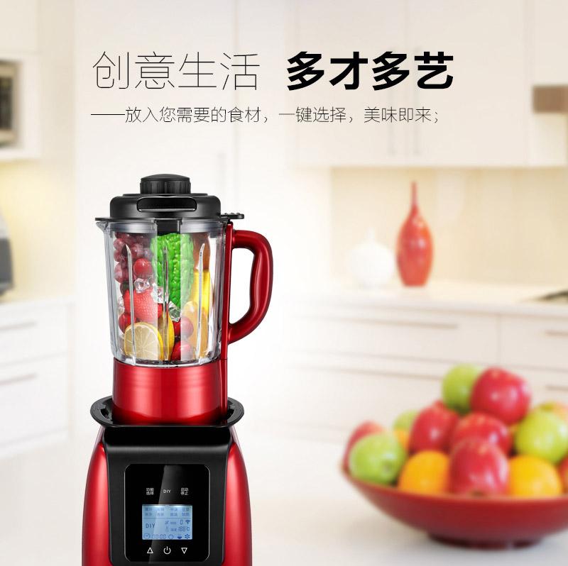 smart-blender-06